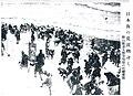 北陸線列車雪崩直撃事故の犠牲者を探す捜索隊 東京朝日新聞大正11年2月7日2面.jpg