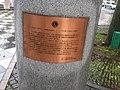 千葉市中央公園ヘレン・ケラー像台座右側面.jpg