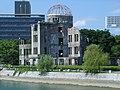 原子弹爆炸圆顶屋 - panoramio.jpg