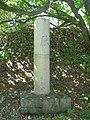 厳島神社・海底から引き上げられた鳥居の柱.jpg