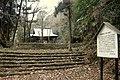 和賀神社(小早川神社) Waga shrine - panoramio.jpg