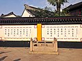 寒山寺題壁 - panoramio.jpg
