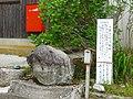 幸せを呼ぶ福蛙 Stone frog of good luck 2011.5.16 - panoramio.jpg