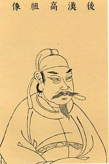 Liu Zhiyuan Chinese ruler
