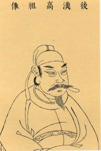 Liu Zhiyuan - Image: 後漢高祖像
