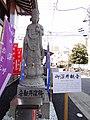 御深井観音 (愛知県名古屋市中区大須) - Panoramio 62060004.jpg