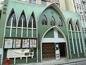 Bridges Street - The Church of Christ in China China Congregational Church, Bridges Street.