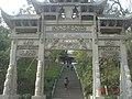 杭州. 登凤凰山(万松书院) - panoramio (3).jpg