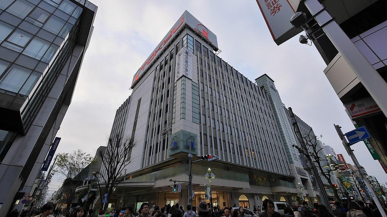 東急 百貨店