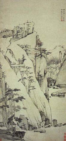 弘仁 (清朝)