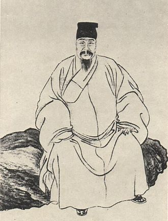 Viceroy of Liangguang - Image: 沈猶龍