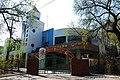 沙曼幼儿园 - panoramio.jpg
