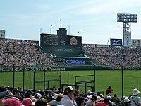 甲子園 (5066521146).jpg