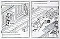 西鶴「好色五人女」挿絵「お七と吉三郎出会い」の場面.jpg