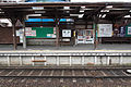 長谷駅ホーム 2015 (16868793257).jpg