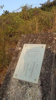 阿诺军曹纪念碑