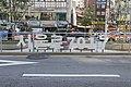 首爾路7017, 首爾, 漢城, 韓國, 南韓, 大韓民國, Seoullo 7017, Seoul Skygarden, Seoul Skypark, Seoul, South Korea, Republic of Korea, ROK, Daehan Minguk, 서울로 7017, 서울, 대한민국 (45749343191).jpg