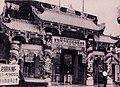 香港廠商出品星洲展覽會 Exhibition of Hong Kong Products.jpg