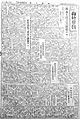 해방일보.jpg