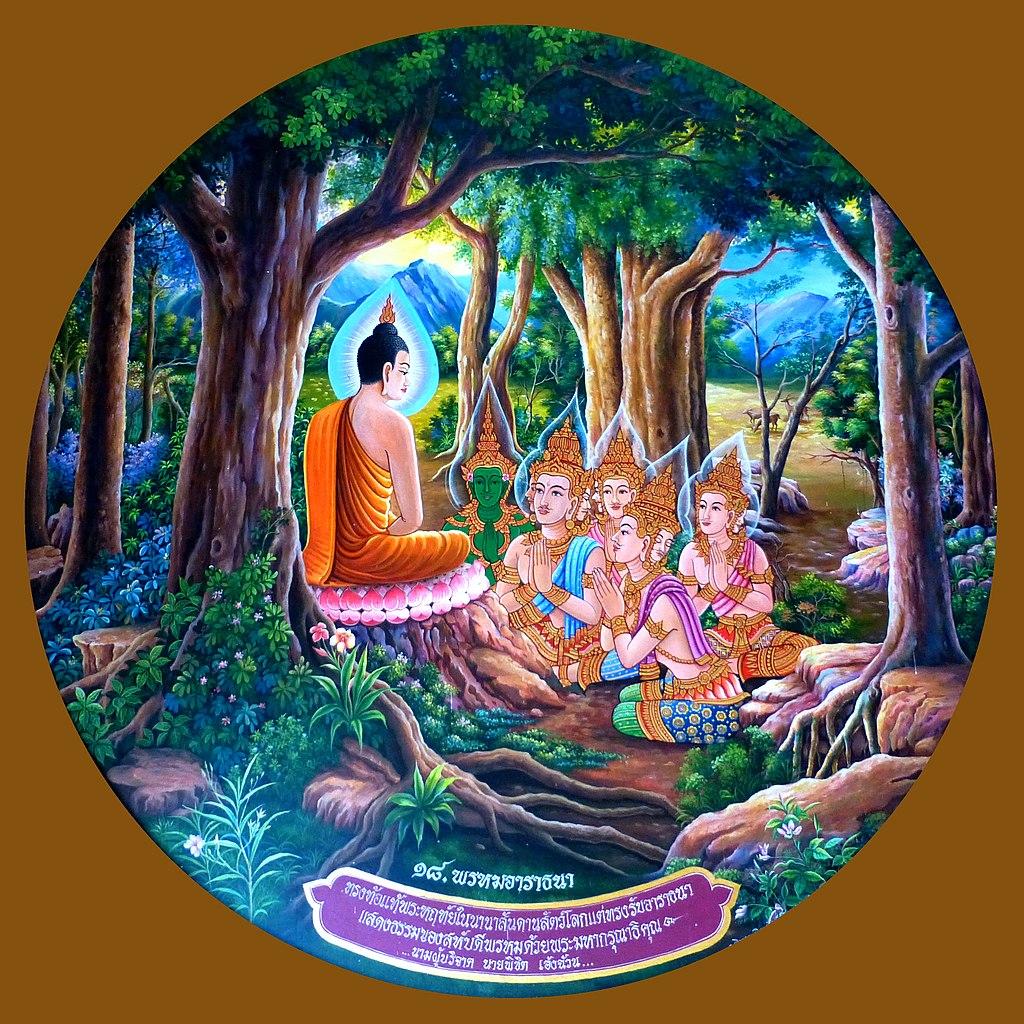 File:042 Brahma Sahampati requests the Buddha to Teach despite his ...