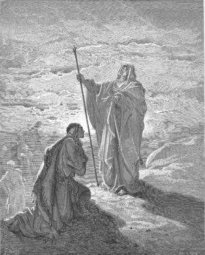 English: Samuel Blesses Saul (1Sam. 9:17) Русс...