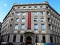 085 Edifici Balmes de la UPF, c. Balmes 132 - c. Rosselló 221-223 (Barcelona).jpg