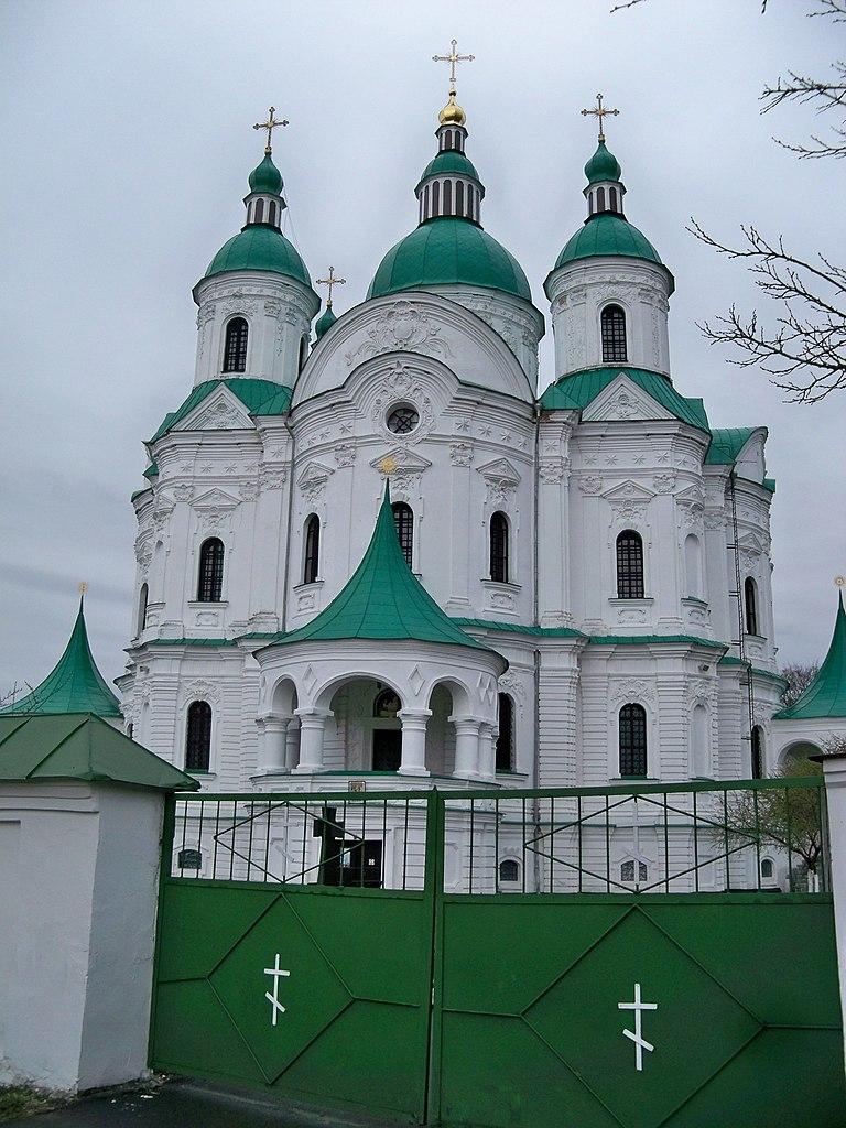 Barroco ucraniano
