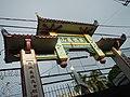 1089Rizal Avenue Extension Bridge Landmarks 07.jpg
