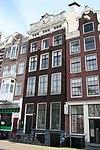 1155 amsterdam, geldersekade 119