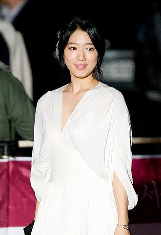Park Shin-hye - In January 2012