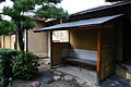 130202 Nanshuji Sakai Osaka pref Japan27n.jpg