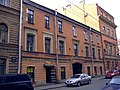 1398. St. Petersburg. Galernaya Street, 41.jpg