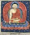 15th-century art of Tibet from book in Tibetan - MET 1986 509 1b O (cropped).jpg