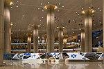 16-03-30-Ben Gurion International Airport-RalfR-DSCF7550.jpg