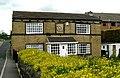 17 Hough End Lane, Bramley - geograph.org.uk - 425684.jpg