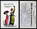 1880 - C K Wenner & Bro - Trade Card 3 - Allentown PA.jpg