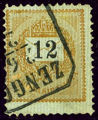 Senj - Kingdom of Croatia postage stamp, 1888.
