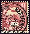 1903 Beszterczebánya 50fillér.jpg