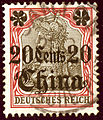 1905 DP in China 20 cents Canton Mi32.jpg
