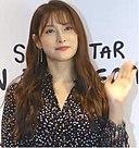 Park Gyu-ri: Age & Birthday