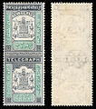 1909 half anna Kashmir telegraph stamp watermarked rosettes. Front and back.jpg