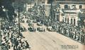 1936 GP Cidade do Rio de Janeiro grid 1936.png