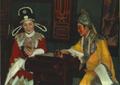 1952-10 1952年 梁山伯与祝英台 越剧.png