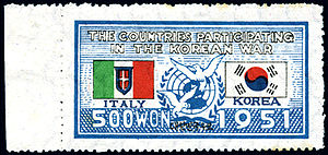Italian Red Cross - South Korean Stamp commemorating the role of the Italian Red Cross in providing medical care during the Korean War (the Korean designer of the stamp used the Kingdom of Italy flag, while Italy had been a republic, with a different flag, since 1946) 1950-1953