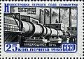 1960 CPA 2443.jpg