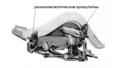1963 Chrysler turbine car front suspension ru.png