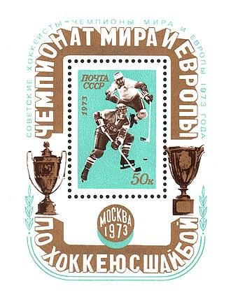 1973 Ice Hockey World Championships - Image: 1973 CPA 4223