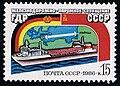 1986 CPA 5763.jpg