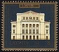 19950923 8sant Latvia Postage Stamp.jpg