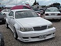1996 Nissan Cima (38758379754).jpg